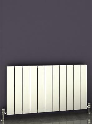 Reina Savona Horizontal White Aluminium Radiator 470 x 600mm